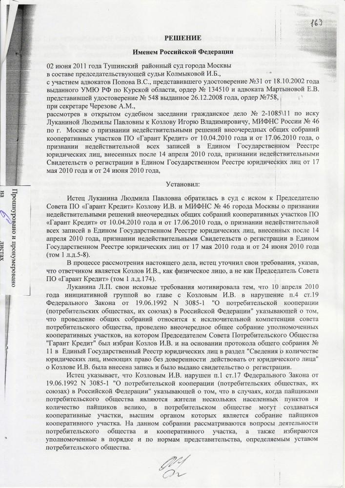 Ст 56 57 гпк российской федерации Как думаешь