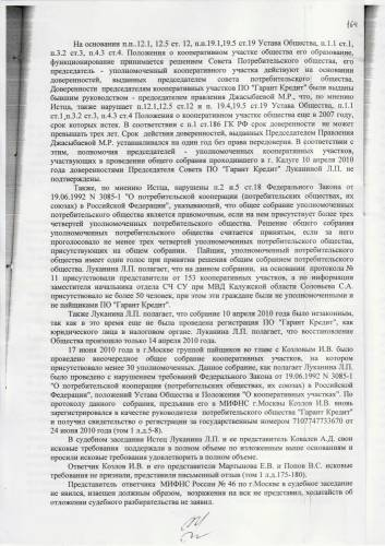 протяжении Статья 56 57 гпк российской федерации однажды