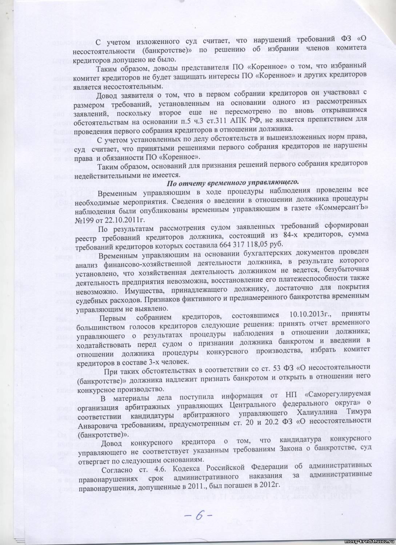 Новости умвд россии по тульской области